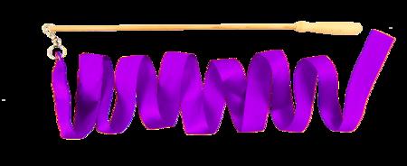 Wstążka gimnastyczna 2 m - FIOLETOWA